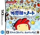 【中古】ヒラメキパズル マックスウェルの不思議なノートソフト:ニンテンドーDSソフト/パズル・ゲーム