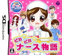 【中古】ピカピカナース物語ソフト:ニンテンドーDSソフト/アドベンチャー・ゲーム