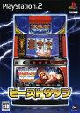 【中古】ビーストサップソフト:プレイステーション2ソフト/パチンコパチスロ・ゲーム