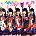 【中古】ハート・エレキ(DVD付)(Type K)/AKB48CDシン