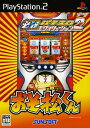 【中古】必殺パチスロエヴォリューション2 おそ松くんソフト:プレイステーション2ソフト/パチンコパチスロ・ゲーム
