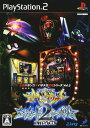 【中古】必勝パチンコ★パチスロ攻略シリーズ Vol.5 CR新世紀エヴァンゲリオン セカンド