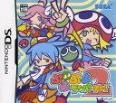 【中古】ぷよぷよフィーバー2[チュー!]ソフト:ニンテンドーDSソフト/パズル・ゲーム