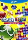 【中古】ぷよぷよテトリス スペシャルプライスソフト:WiiUソフト/パズル・ゲーム