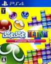 【中古】ぷよぷよテトリスソフト:プレイステーション4ソフト/パズル・ゲーム