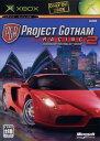 【中古】プロジェクト ゴッサム レーシング2ソフト:Xboxソフト/モータースポーツ・ゲーム