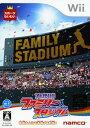 【中古】プロ野球 ファミリースタジアムソフト:Wiiソフト/スポーツ・ゲーム