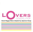 精选辑 - 【中古】LOVERS COVERS J−POP/オムニバス
