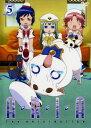【中古】5.ARIA The ORIGINATION 【DVD】/葉月絵理乃DVD/OVA