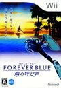【中古】FOREVER BLUE 海の呼び声ソフト:Wiiソフト/アドベンチャー・ゲーム