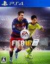 【中古】FIFA 16ソフト:プレイステーション4ソフト/スポーツ・ゲーム