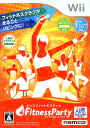 【中古】Fitness Partyソフト:Wiiソフト/スポ...