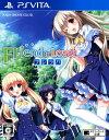 【中古】Friend to Lover 〜フレラバ〜ソフト:PSVitaソフト/恋愛青春・ゲーム