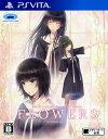 【中古】FLOWERS夏篇ソフト:PSVitaソフト/恋愛青春・ゲーム