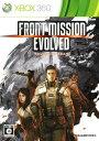 【中古】FRONT MISSION EVOLVEDソフト:Xbox360ソフト/アクション・ゲーム