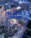 【中古】ファイナルファンタジーXV デラックスエディション (限定版)ソフト:プレイステーション4ソフト/ロールプレイング・ゲーム