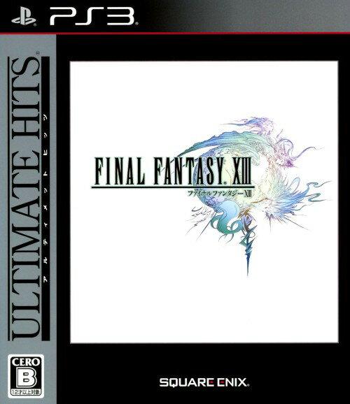 【中古】ファイナルファンタジー13 アルティメットヒッツソフト:プレイステーション3ソフト/ロールプレイング・ゲーム