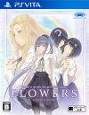 【中古】FLOWERS秋篇ソフト:PSVitaソフト/恋愛青春・ゲーム