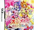 【中古】フレッシュプリキュア! あそびコレクションソフト:ニンテンドーDSソフト/マンガアニメ・ゲーム