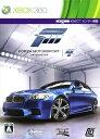 【中古】Forza Motorsport4 リミテッドエディション (限定版)ソフト:Xbox360ソフト/スポーツ・ゲーム