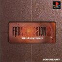 【中古】FRONT MISSION 2ソフト:プレイステーションソフト/シミュレーション・ゲーム