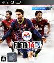 【中古】FIFA 14 ワールドクラスサッカーソフト:プレイステーション3ソフト/スポーツ・ゲーム