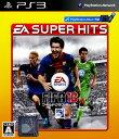 【中古】FIFA 13 ワールドクラスサッカー EA SUPER HITS (限定版)ソフト:プレイステーション3ソフト/スポーツ・ゲーム