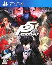 【中古】ペルソナ5ソフト:プレイステーション4ソフト/ロールプレイング・ゲーム