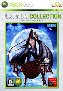 【中古】BAYONETTA(ベヨネッタ) Xbox360 プラチナコレクション
