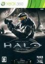 【中古】Halo:Combat Evolved Anniversary (初回版)ソフト:Xbox360ソフト/シューティング・ゲーム