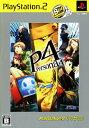 【中古】ペルソナ4 PlayStation2 the Best