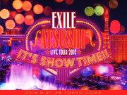 【中古】限)EXILE ATSUSHI LIVE TOUR 2016 ITS S… 【ブルーレイ】/EXILE ATSUSHIブルーレイ/映像その他音楽