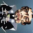 【中古】イエモン-FAN'S BEST SELECTION-(初回限定盤)(DVD付)/THE YELLOW MONKEYCDアルバム/邦楽
