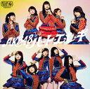 【中古】ハート・エレキ(DVD付)(Type IV)/AKB48CDシ