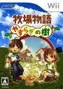【中古】牧場物語 やすらぎの樹ソフト:Wiiソフト/シミュレーション・ゲーム
