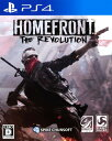 【中古】HOMEFRONT the Revolution