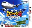 【中古】ぼくは航空管制官 エアポートヒーロー3D ホノルルソフト:ニンテンドー3DSソフト/シミュレーション・ゲーム