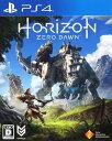 【中古】Horizon Zero Dawnソフト:プレイステーション4ソフト/ロールプレイング・ゲーム