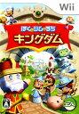 【中古】ぼくとシムのまち キングダムソフト:Wiiソフト/シミュレーション・ゲーム