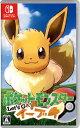 【中古】ポケットモンスター Let's Go! イーブイソフト:ニンテンドーSwitchソフト/任天堂キャラクター・ゲーム