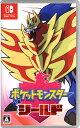 【中古】ポケットモンスター シールドソフト:ニンテンドーSwitchソフト/任天堂キャラクター ゲーム