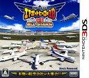 【中古】ぼくは航空管制官 エアポートヒーロー3D 羽田 ALL STARSソフト:ニンテンドー3DSソフト/シミュレーション・ゲーム