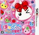 【中古】ほっぺちゃん ぷにっとしぼって大冒険!ソフト:ニンテンドー3DSソフト/アクション・ゲーム