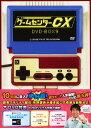 9.ゲームセンターCX BOX /有野晋哉
