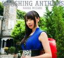 【中古】SMASHING ANTHEMS(初回限定盤)(DVD付)/水樹奈々CDアルバム/アニメ