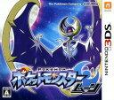ポケットモンスター ムーンソフト:ニンテンドー3DSソフト/任天堂キャラクター・ゲーム