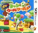 【中古】ポチと! ヨッシー ウールワールドソフト:ニンテンドー3DSソフト/任天堂キャラクター・ゲーム