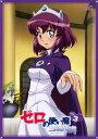 【中古】3.ゼロの使い魔 三美姫の輪舞 【DVD】/釘宮理恵DVD/OVA