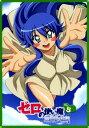 【中古】5.ゼロの使い魔 三美姫の輪舞 【DVD】/釘宮理恵DVD/OVA