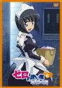 【中古】6.ゼロの使い魔 三美姫の輪舞 【DVD】/釘宮理恵DVD/OVA